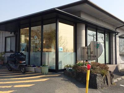 診療所の入口